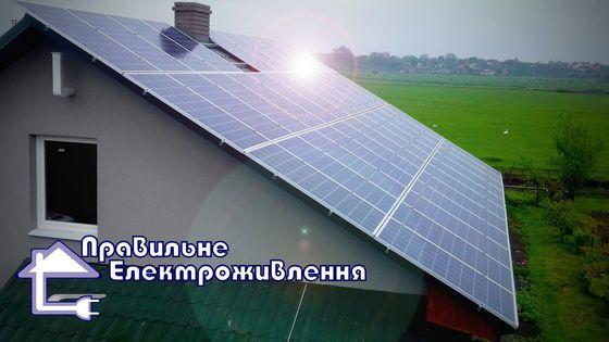солнечные батареи зеленый тариф