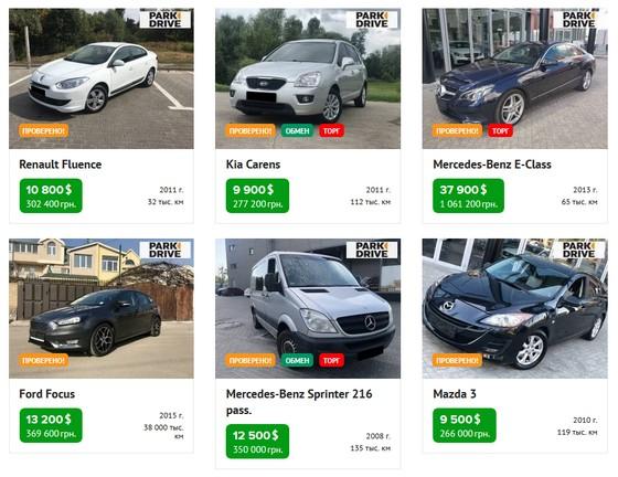 купить автомобиль на авто базаре