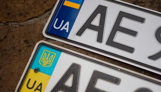 замена автономеров Днепропетровск (Днепр)