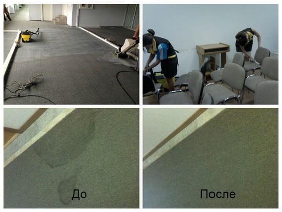 очистка ковров и коврового покрытия
