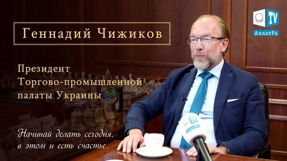 Геннадий Чижиков на АллатРа ТВ