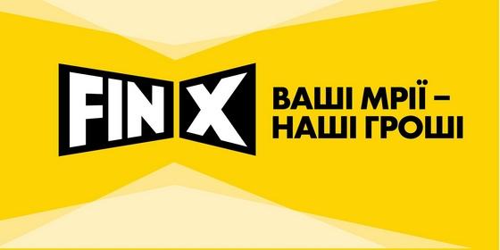 Компания FinX