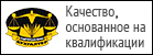 БУХГАЛТЕР, АУДИТОРСКАЯ ФИРМА, ЧП
