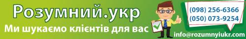 Онлайн служба замовлення товарів і послуг